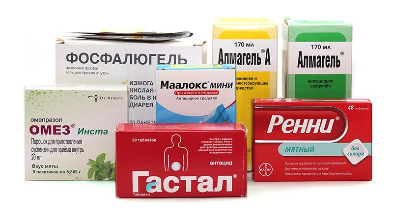 Лекарство для защиты желудка при приеме лекарств