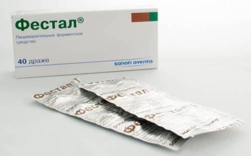 Таблетки для быстрого пищеварения