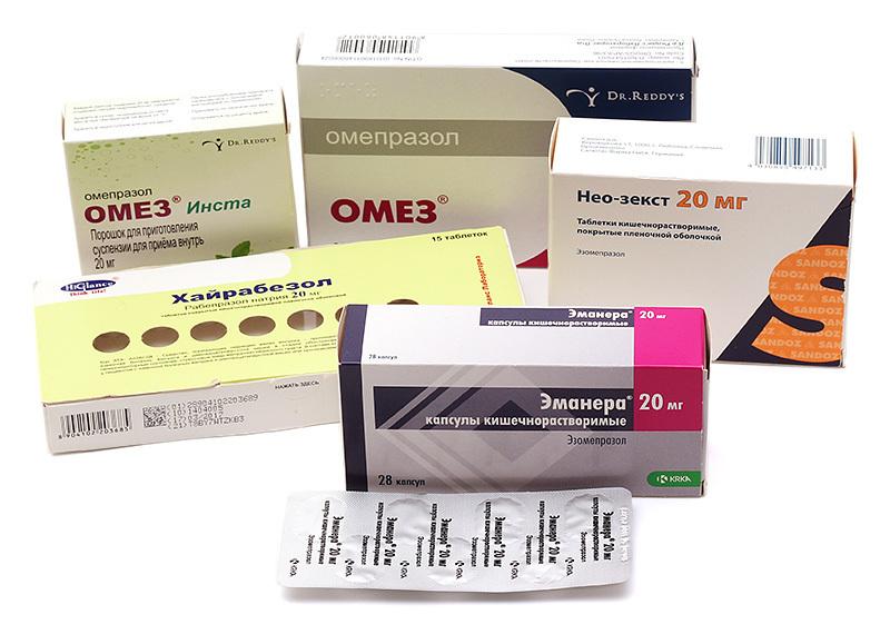 Таблетки блокаторы водородной помпы - Лечение гастрита